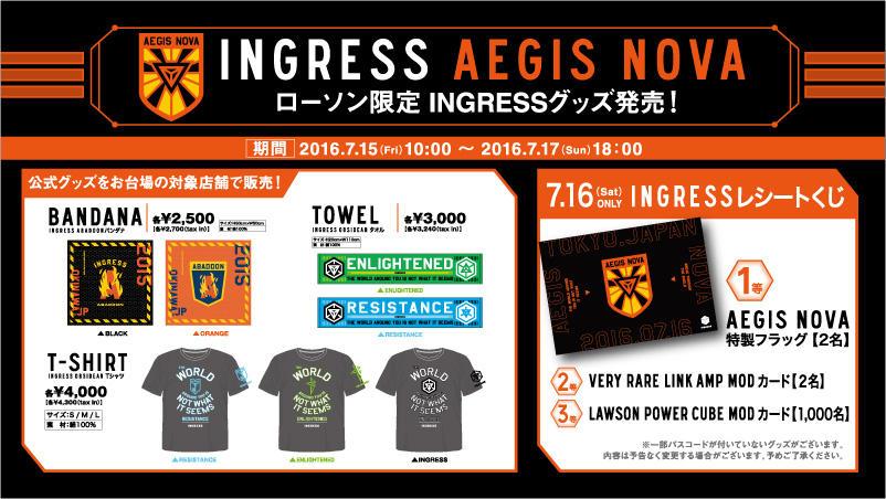 http://ingress.lycaeum.net/2016/08/lawsonAN.jpg