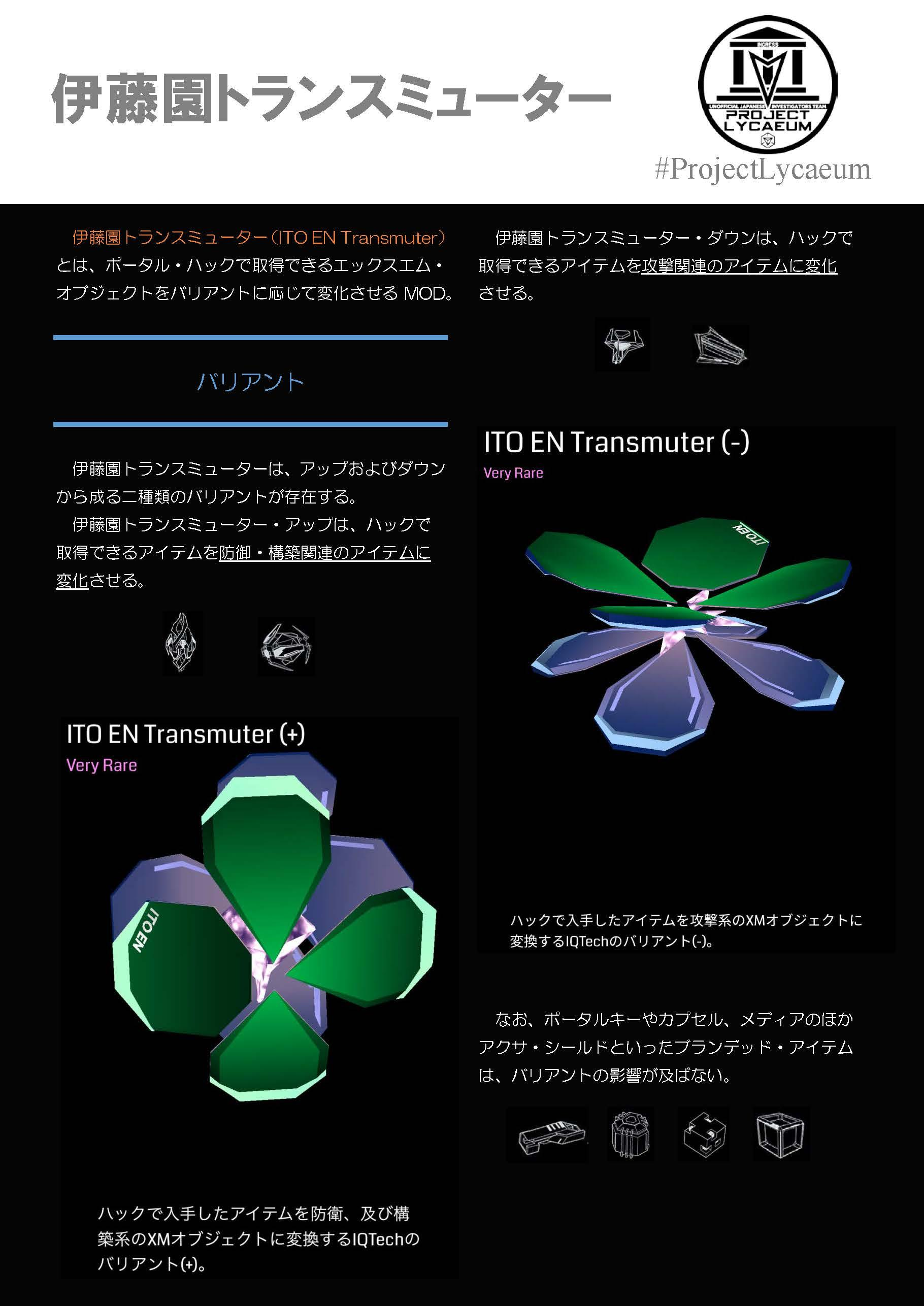 http://ingress.lycaeum.net/2017/07/6e7d2f9bbf9d6c22f16aaceebb2ec6be60fa972a.jpg
