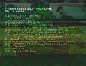 959e0e17-fdda-4304-9251-ecf1b99a01b2.jpg