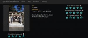 portal_recon_japan-1024x447.png