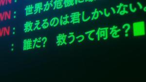 TVアニメ『イングレス』覚醒PV0554.jpg