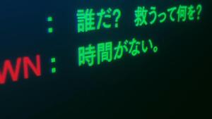 TVアニメ『イングレス』覚醒PV0561.jpg