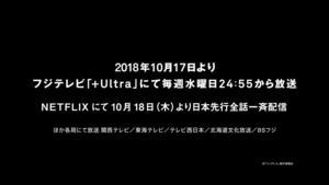 TVアニメ『イングレス』覚醒PV1603.jpg