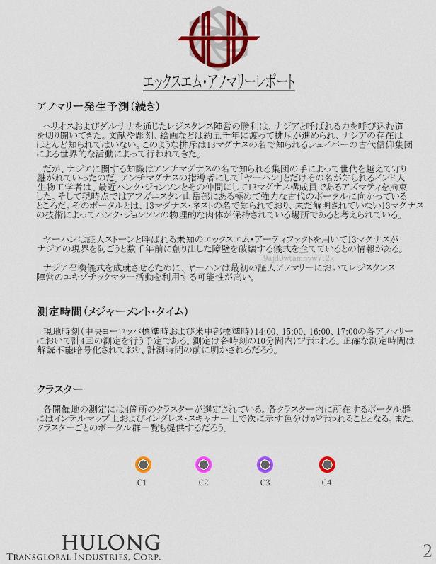 20150221-2-jp.jpg