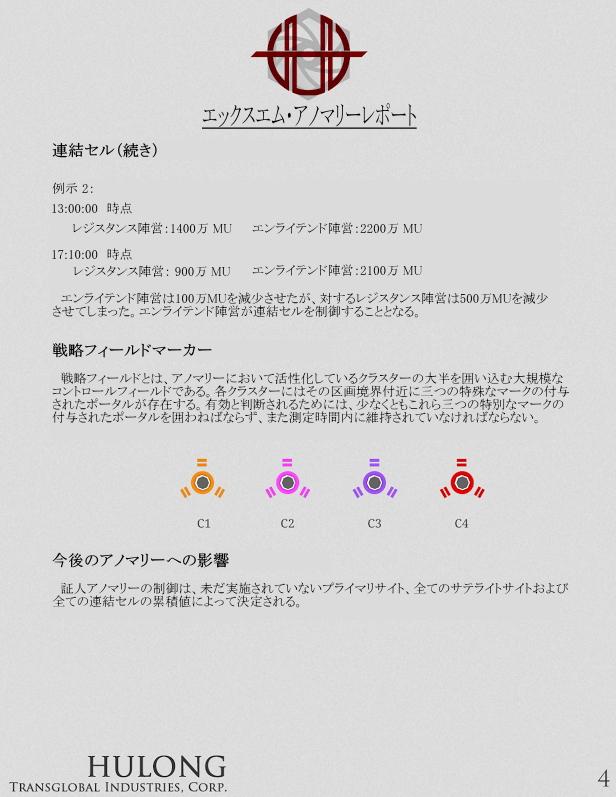 20150221-4-jp.jpg