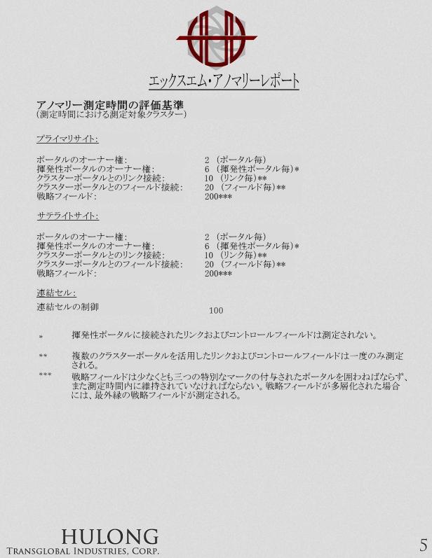 20150221-5-jp.jpg