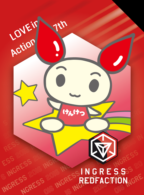 http://ingress.lycaeum.net/image/BioCard_LiA_2016_front.png
