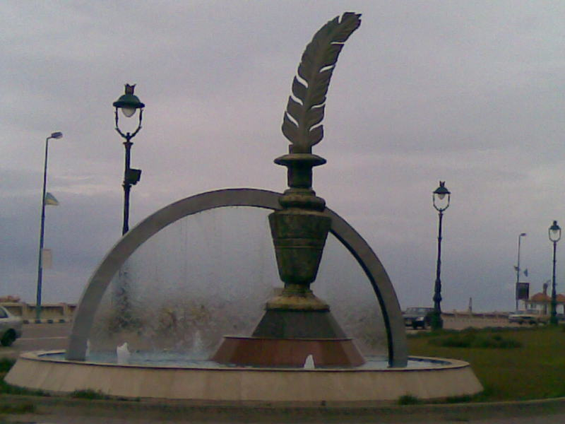 feather-pen-statue.jpg