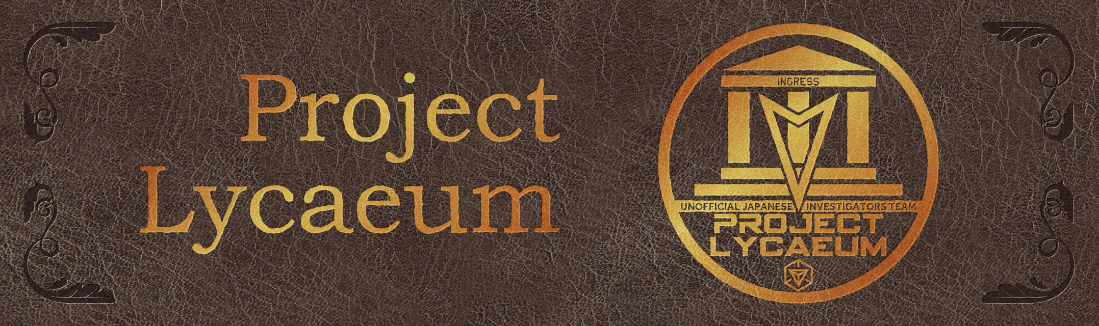 PROJECT LYCAEUM