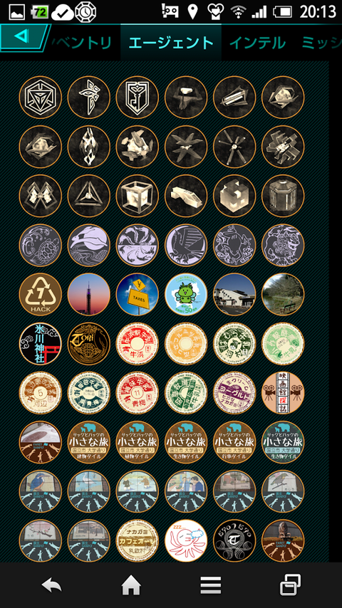 単彩のミッションメダル