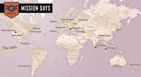 グローバル・ミッションデイの開催地発表