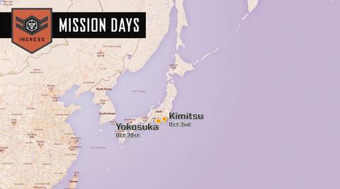 ミッションデイ日本開催地発表