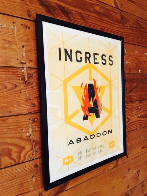 アバドンのポスター