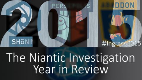 2015年のナイアンティック調査を振り返って