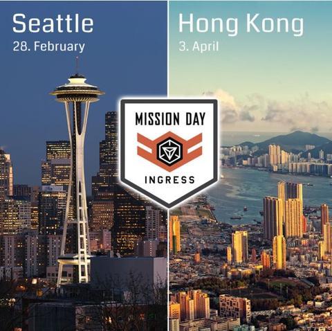 ミッションデイ・シアトルおよび香港の開催告知