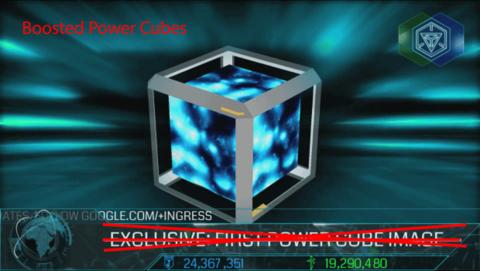 パワーキューブの変更と追加
