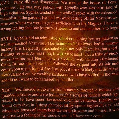 オブシディウスの探検:第十七節~第三十一節