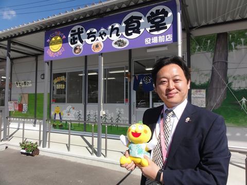 福島県楢葉町政策広報室長からのメッセージ