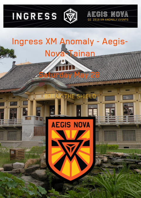 イージス・ノヴァ台南のスケジュール発表