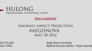 イージス・ノヴァの戦績基準