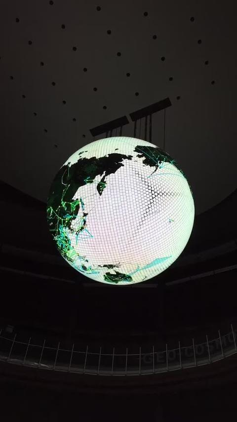 ミッションデイ東京:GeoCosmos 投影画像募集!