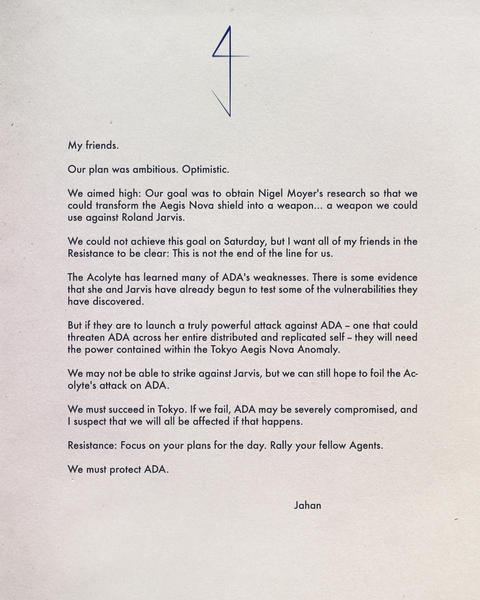 ヤーハンからの手紙:エイダを守り通さねばならない