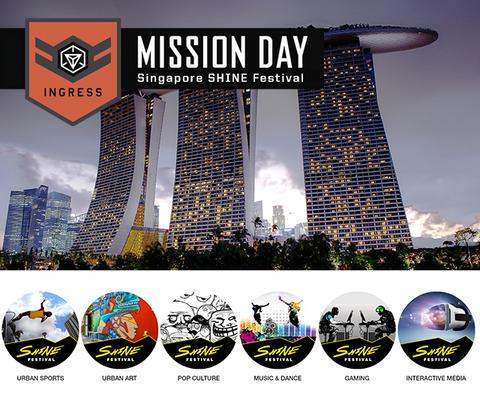 ミッションデイ:シンガポール・キシナウ・アーヘンの開催告知
