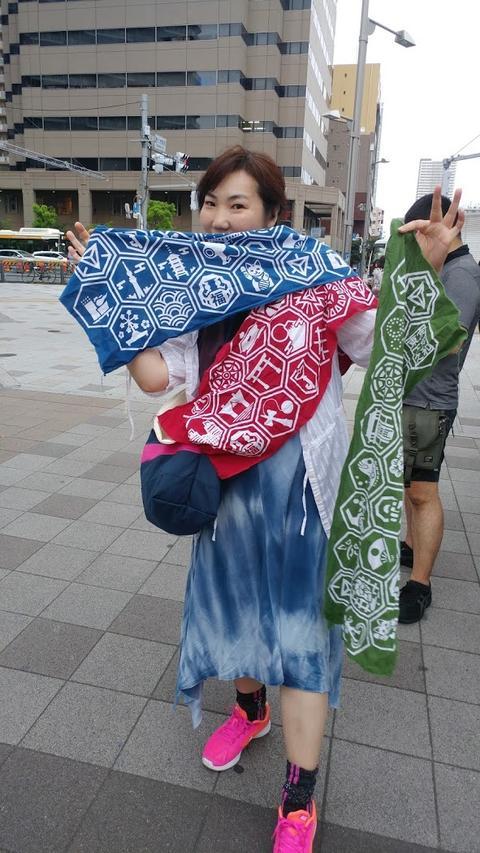イージス・ノヴァ東京:三色のファッション