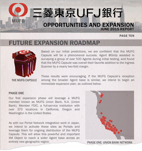 MUFG:ユニオン・バンクの拡張計画
