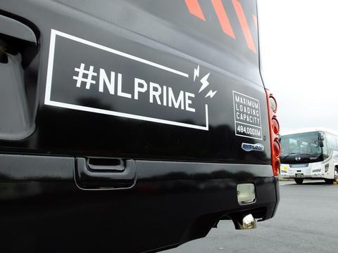 NL-PRIME:新宿周遊プラン運行時間の変更