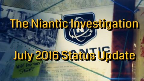 ナイアンティック調査:2016年07月の状況変化