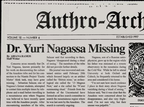 ユーリ・アラリック・ナガッサの消失