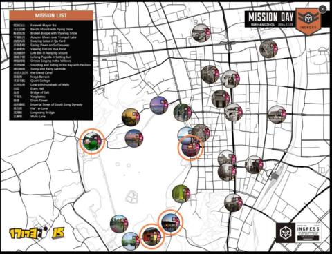 ミッションデイ杭州:ミッションマップ