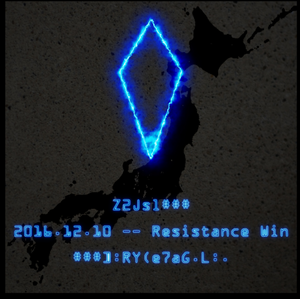 2016-12-10 (1).png