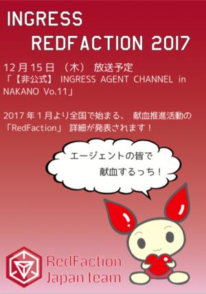 スクリーンショット 2016-12-13 21.15.07.png