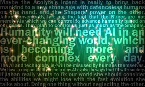人工知能の未来に関するコミュニティの反応