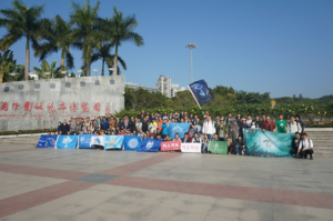 Shenzhen-group-pic.png