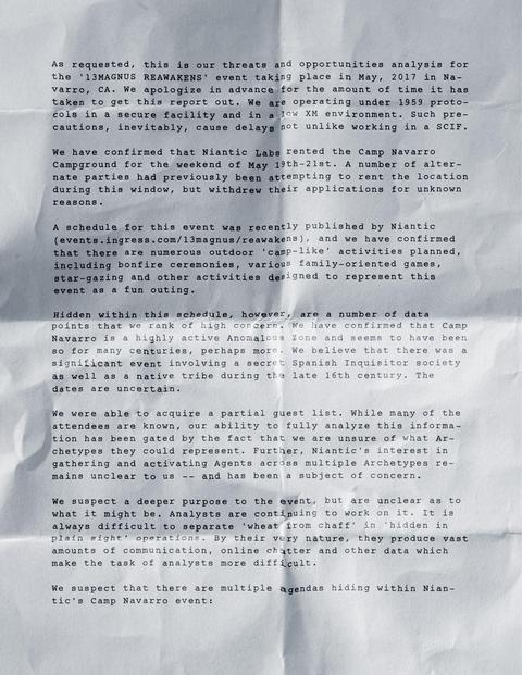 マグナス:脅威と機会(1)
