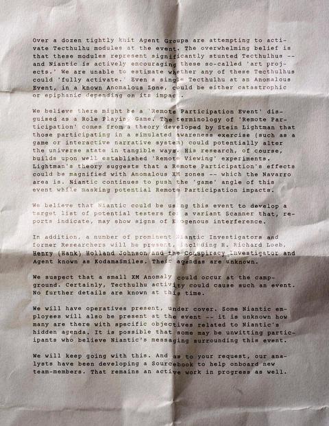 マグナス:脅威と機会(2)