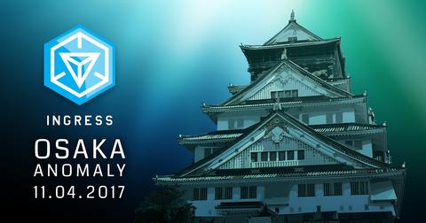 アノマリー日本次期開催地発表:大阪