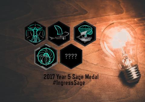 セージメダル:デザインプロモーション