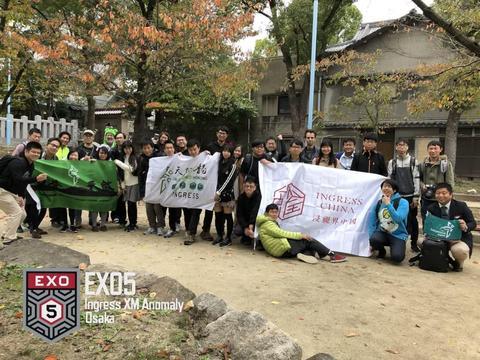 エクソファイブ大阪:エンライテンドチーム