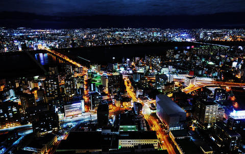 大阪へ辿り着いた
