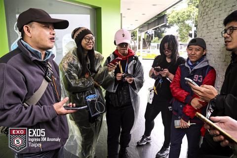 エクソファイブ台北:開幕