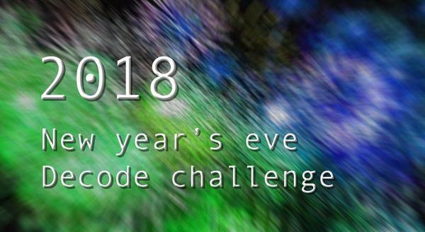 2018-IC-decode-challenge.jpg