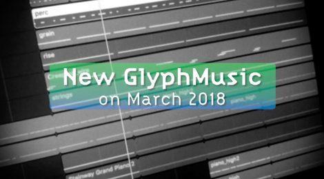 ジャイカットのグリフミュージック新プロジェクト