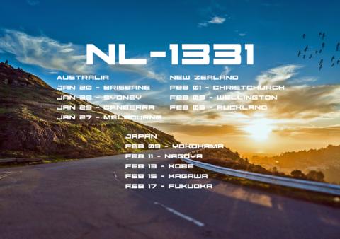 NL1331アジア大洋州ツアーの日程