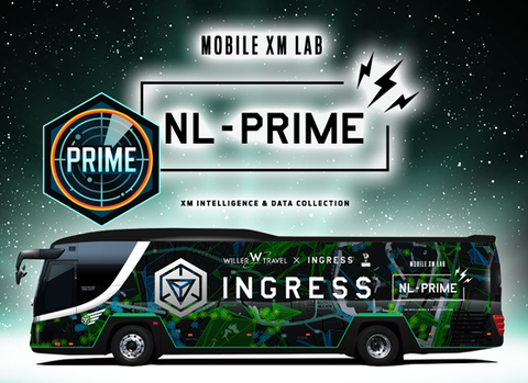 NL-PRIME:第1フェイズ・エクスパンション
