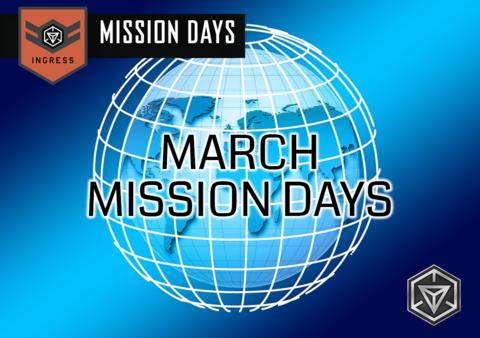 ミッションデイ:2018年3月の開催地