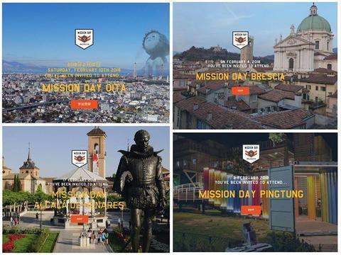 ミッションデイ:今後の開催都市